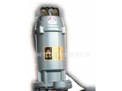 正宗国标铝壳潜水泵QDX1.5-16-0.37