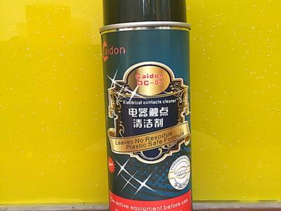 电器触点清洁喷剂 油污清洁剂