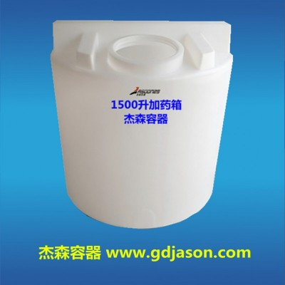 减水剂搅拌罐加药箱